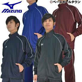 【年中無休】最大10%引クーポン ミズノ ジャージ ジャケット 野球 ウォームアップシャツ 12JC4R20 一般用 トレーニング ベースボールウエア