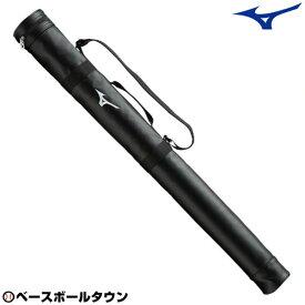 最大10%引クーポン バットケース 野球 ミズノ 1本入れ ノックバット可 1本用 1FJT8041