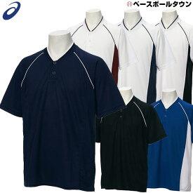 最大10%引クーポン アシックス ベースボールシャツ 2ボタン 吸汗速乾 練習着 プラシャツ 半袖 BAD013 野球ウェア 取寄