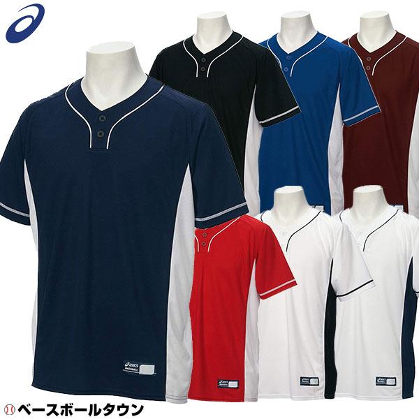 最大3000円引クーポン 3240円で送料無料 アシックス ベースボールシャツ 2ボタン 吸汗速乾 練習着 プラシャツ 半袖 BAD021 野球ウェア 取寄