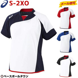 20%OFF 最大10%引クーポン アシックス レディース用 W'Sソフトボールシャツ 半袖 ウイメンズ BAD300 取寄