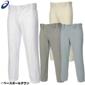 アシックス ユニフォーム スクールゲームパンツ レギュラー BAP017 野球ウェア 取寄 野球ズボン