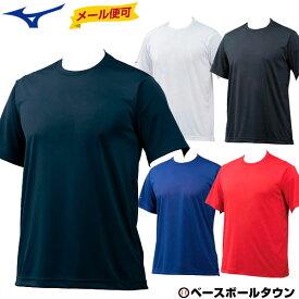 最大10%引クーポン ミズノ 半袖 Tシャツ 野球 丸首 メンズ 男性 一般用 野球ウェア 12JA7T62 野球ウェア メール便可
