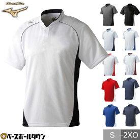 最大10%引クーポン ミズノ グローバルエリート ベースボールシャツ ハーフボタン・小衿タイプ 半袖 取寄 メール便可 12JC6L11 野球ウェア
