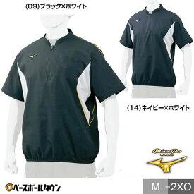 最大10%引クーポン ミズノプロ ハーフZIPジャケット 半袖 12JE7J11 ウエア 野球 ブレーカー 野球ウェア 取寄