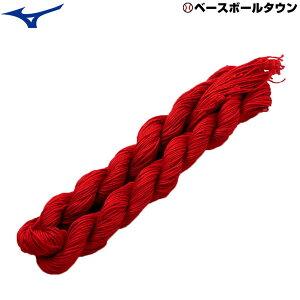 最大10%引クーポン ミズノ ボールメンテナンス 野球 ボール縫い糸 硬式ボール用 糸50本(ボール25個相当) 1GJYB20000