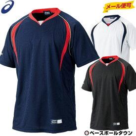 20%OFF アシックス プラクティスシャツ BAD008 野球ウェア メール便可