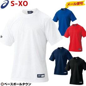 24%OFF アシックス 半袖 ベースボールTシャツ BAT009 野球ウェア 吸汗速乾 メール便可