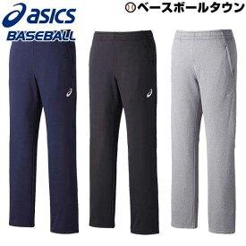 最大10%引クーポン 58%OFF アシックス スウェットパンツ 裏起毛 メンズ フィールドパンツ BAW207 トレーニングパンツ 野球ウェア ロングパンツ