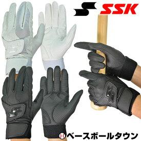 野球 バッティンググローブ SSK 高校野球対応 ダブルバンド手袋 両手 BG3008W