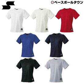 20%OFF 最大10%引クーポン SSK ベースボールシャツ 2ボタンゲームシャツ(無地) BW1660 野球ウェア 取寄