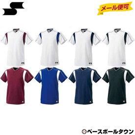 20%OFF 最大10%引クーポン SSK ベースボールシャツ 2ボタンプレゲームシャツ BW2080 野球ウェア 取寄 メール便可