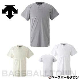 20%OFF 最大10%引クーポン デサント ユニフォームシャツ ネイキッドスーツ(2ボタン) DESCENTE 取寄 DB-1211 野球ウェア