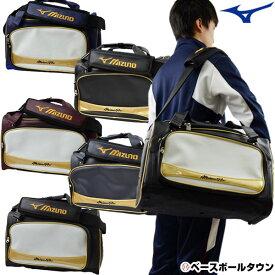 最大10%引クーポン ショルダーバッグ 野球 ミズノプロ 約46L 遠征バッグ 1FJD6001 バッグ刺繍可(有料)