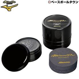 野球 メンテナンス用品 ミズノプロ グラブメンテ レザーケアクリーム 1GJYG50000