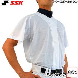 最大10%引クーポン ユニフォームシャツ 練習着 メッシュシャツ SSK 野球 ソフトボール クラブモデル 一般用 メンズ 男性 大人 PUS003M 野球ウェア 取寄