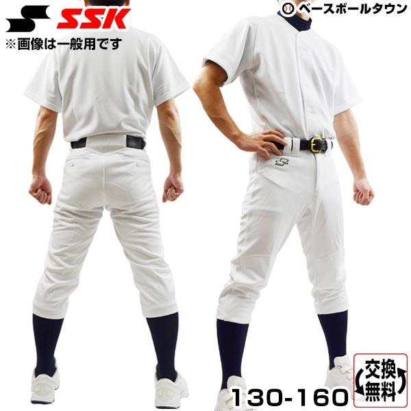 最大2500円引クーポン 野球 ユニフォーム 上下セット SSK 練習着 ジュニア 少年用 PU003J ウェア あす楽