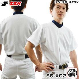 野球 ユニフォームシャツ SSK 練習着 PUS003 ウェア SSから2XO 大きいサイズ _10OFF