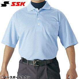 最大10%引クーポン SSK 審判用品 野球 審判用半袖ポロシャツ UPW027 野球ウェア 取寄