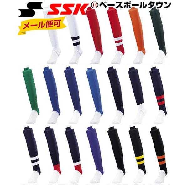 25%OFF 3240円で送料無料 野球 ストッキング 一般用 一般用 SSK ローカット リブ編み YA2201 メール便可 あす楽