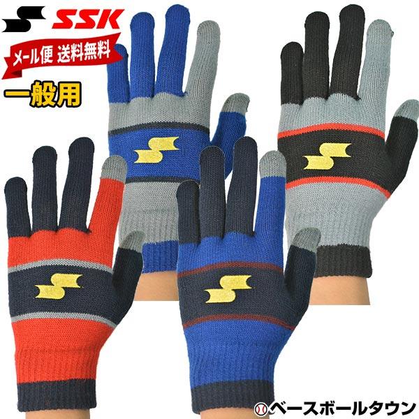 SSK 手袋 タッチパネル対応 マジックグローブ 防寒 YAE18105 メール便可 あす楽 BK10OFF