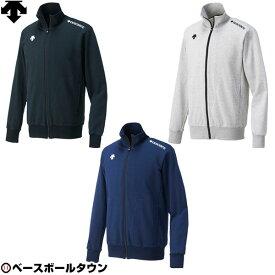 最大10%引クーポン デサント スウェットジャケット DESCENTE パーカー DMC-2600 野球ウェア 取寄