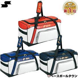 最大10%引クーポン SSK バッグ 野球 ヘルメット兼キャッチャー用具ケース 約125L BH9001 かばん 鞄 部活 合宿 通学 遠征 試合