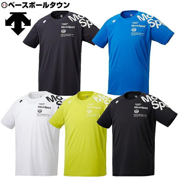 20%OFF デサント ウォーターブラック Tシャツ 半袖 汗じみ防止 吸汗速乾 DMMNJA50 2019 ウエア 一般 大人 スポーツ トレーニング ジム