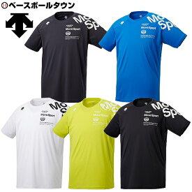 20%OFF デサント ウォーターブラック Tシャツ 半袖 汗じみ防止 吸汗速乾 DMMNJA50 2019 ウエア 一般 大人 スポーツ トレーニング ジム メール便可