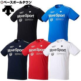 20%OFF デサント サンスクリーン ハイブリッドTシャツ UVカット 吸汗速乾 ストレッチ DMMNJA56 2019 ウエア 一般 大人 スポーツ トレーニング ジム フィットネス メール便可