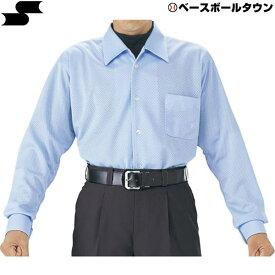 最大10%引クーポン SSK 審判用品 野球 審判用長袖メッシュシャツ UPW015 野球ウェア 取寄
