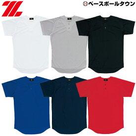 20%OFF 最大10%引クーポン ゼット 野球 練習着・試合用ユニフォームシャツ フルオープンスタイル BU1073 野球ウェア 取寄