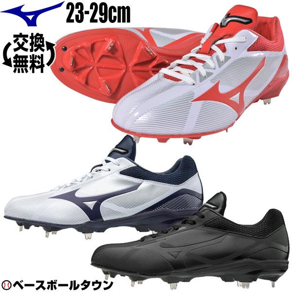 20%OFF 最大10%引クーポン スパイク 野球 ミズノ mizuno 樹脂底 金具固定式 プライムバディー ローカット 11GM1820 靴 ブラック×ブラック