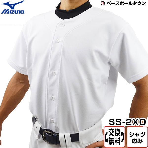 最大2500円引クーポン 3240円で送料無料 野球 ユニフォームシャツ 2019 ミズノ 練習着 メンズ ウェア サイズ交換往復送料無料