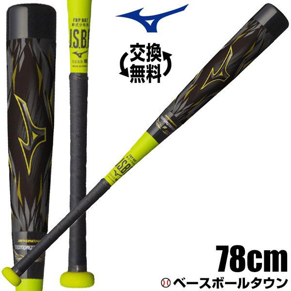最大10%引クーポン ビヨンドマックス ギガキング 少年用 野球 バット 軟式 ミズノ コンポジット 78cm 590g平均 トップバランス ブラック×ライム 2019年モデル ジュニア用 1CJBY13778 展示会限定 J号球対応