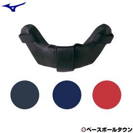 20%OFF 最大10%引クーポン ミズノ キャッチャー防具 キャッチャー用品 取り替え用マスクパッド(下側) 2ZQ337