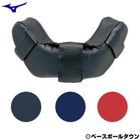 最大10%引クーポン ミズノ キャッチャー防具 キャッチャー用品 取り替え用マスクパッド(下側) 2ZQ347