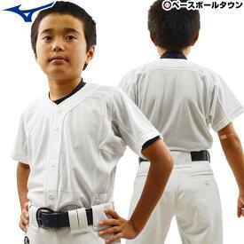 最大10%引クーポン 野球 練習用メッシュシャツ ジュニア用 ミズノ MIZUNO ユニフォーム 52MJ788 野球ウェア 子供 子ども こども キッズ