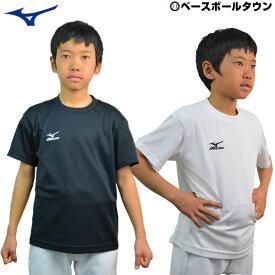 20%OFF 最大10%引クーポン ミズノ ジュニア用 Tシャツ 半袖 丸首 少年用 吸汗速乾 ナビドライ 32JA6426 サッカー キッズ 小学生 中学生 メール便可