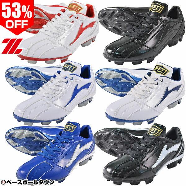 53%OFF 最大10%引クーポン スパイク 野球 ゼット ZETT 樹脂底 固定ポイント ポイントスパイク グランドヒーロー あす楽 靴 BSR4266