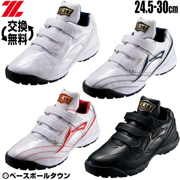 20%OFF 最大10%引クーポン トレーニングシューズ 野球 ゼット ZETT ラフィエットSP トレシュー アップシューズ 靴 マジックテープ ベルクロ 23.0〜29.0cm BSR8872