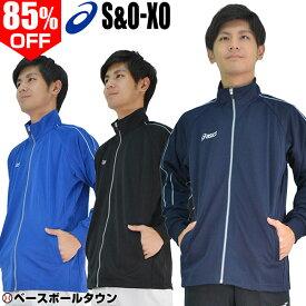 85%OFF 最大10%引クーポン ジャージジャケット アシックス ウォームアップシャツ 長袖 フルジップ メンズ 男性 一般用 大人 練習 トレーニング BAW002 アウトレット