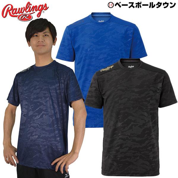 3240円で送料無料 20%OFF 最大10%引クーポン Tシャツ ローリングス 野球 エンボスTシャツ AST9S10 2019年NEWモデル エンボス柄 プラシャツ メンズ 男性 一般用 野球ウェア 半袖 メール便可