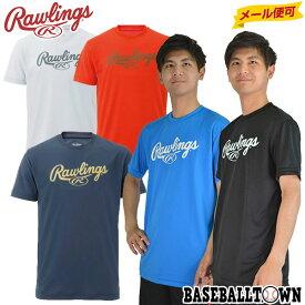 20%OFF 最大10%引クーポン Tシャツ ローリングス 野球 スクリプトロゴTシャツ AST9S11 2019年NEWモデル 吸汗速乾 メンズ 男性 一般用 野球ウェア 半袖 メール便可