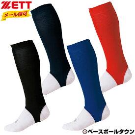 【あす楽】野球 ストッキング ジュニア 少年用 ゼット 少年用 超々ローカット 日本製 BK87J メール便可