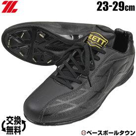 最大10%引クーポン サイズ交換無料 ゼット スパイク 樹脂底金属 固定金具 埋め込みスパイク ウイニングロード 靴 BSR2276
