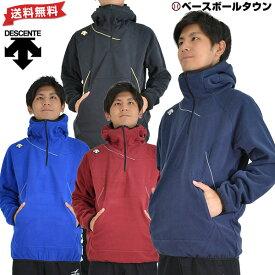 最大10%引クーポン デサント フリースジャケット パーカー ハーフジップ 一般用 野球 保温 防風 防寒 フード フーディー メンズ 男性 大人 DBX-2360B