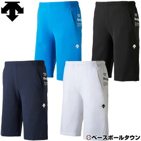 50%OFF 最大10%引クーポン デサント ハーフパンツ サンスクリーン ACTIVE SUITS DMMLJG14 ウエア 一般 大人 練習着 トレーニング