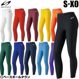 最大10%引クーポン SSK ロングスパッツ 日本製 一般用 トレーニング インナーパンツ ロングタイツ 野球 サッカー メール便可 SXA717P