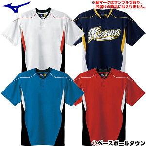 最大10%引クーポン ミズノ ジュニア用ベースボールシャツ ハーフボタン・小衿タイプ 52MJ452 取寄 少年用 野球ウェア 男の子 女の子 キッズ